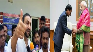 Congress Leader Feroz Khan Ne Diya CM KCR | PM Modi Ke Khilaf Bayan |@Sach News