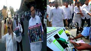Congress Leaders Dharna Dete Hue Giraftaar | Diesel And Petrol Rates | Kisan | Nampally |@Sach News
