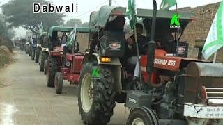 26जनवरी को लेकर Dabwali की सबसे बडी रिहर्सल, हजारों ट्रैक्टरों के काफिले की 5 किलोमीटर लंबी लाईन