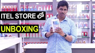 Retail store visit with itel distributor and Unboxing of the all rounder itel Vision 1 PRO