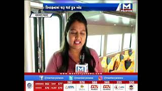 Ahmedavad :રિવરફ્ન્ટમાં શરુ થઈ ક્રુઝ બોટ