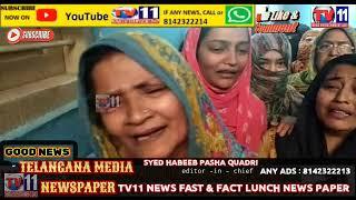 TV11 NEWS DOST NE KIYA DOST KA QATAL SPECIAL STORY HYDERABAD