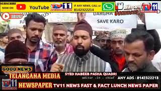 DARGAH SOFI  TRUST COMMITTEE PROTEST TO SAVE DARGAH LANDS IN FRONT OF NIRMAL DISTRICT COLLECTORATE