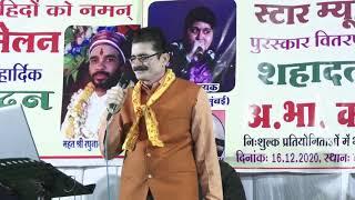 कवी सम्मेलन - इंदौर