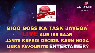 Breaking Kaun Hoga Favorite Entertainer? Voot Select Par LIVE Hoga Kalka Task | Bigg Boss 14