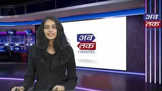 Abtak News | 19-01-2021 | Abtak Media