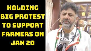 Holding Big Protest To Support Farmers On Jan 20: Congress' DK Shivakumar | Catch News