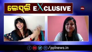 Exclusive Interview With Indian Actress Leslie Tripathy | ପୁଣି ଓଲିଉଡ୍ କୁ ଫେରିବେ କି ଲେସଲୀ?