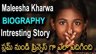 Famous Maleesha Kharwa Mumbai Slum Girl | Maleesha Biography | Telugu Viral Videos | Top TeluguTV