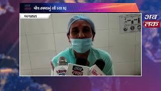 બગસરા- કોરોના રસી લીધા બાદ લોકોને રસી લેવા અપીલ કરતાં આરોગ્ય કર્મીઓ