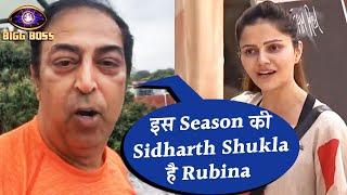 Vindu Dara Singh Ne Kahi Badi Baat, Is Season Ki Sidharth Shukla Hai Rubina | Bigg Boss 14