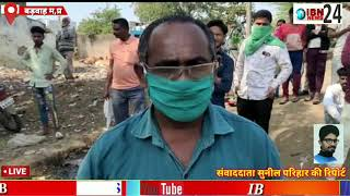 #बड़वाह के ग्राम सिरलाय में रिटायर्ड रेल्वे कर्मचारी पंचम पिता मोहनलाल यादव अपने घर मे मृत मिले जबकि