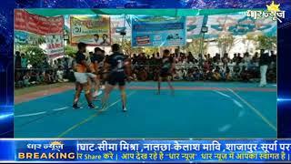 धामनोद-बिखरोन में तीन दिवसीय कबड्डी प्रतियोगिता सम्पन्न