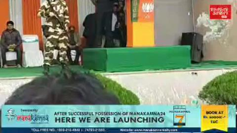 भाजपा का बाघाजतीन पार्क में योगदान मेला, कार्यक्रम में पार्टी के प्रदेश अध्यक्ष दिलीप घोष व अन्य राज्य नेतृत्व।