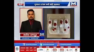 Ahmedabad:  એક કરોડનાં ડ્રગ્સ સાથે શખ્સની ધરપકડ