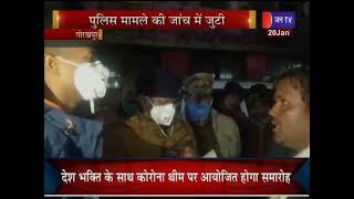 Gorakhpur News | मेडिकल स्टोर संचालक को गोली मारकर हत्या, पुलिस मामले  जांच में जुटी | JAN TV