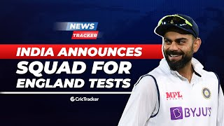 India Test squad announced for England series, BCCI gives a gift to Team India