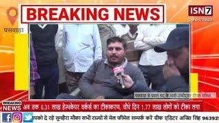 पसवाड़ा से प्रधान पद के भावी उम्मीदवार दीपक मलिक को जनता का भारी समर्थन