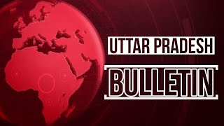 Navtej Digital Uttar Pradesh Bulletein, 17.01.2021 National News I