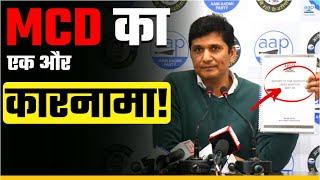 MCD का पकड़ा गया झूठ! Salary देने के पैसे नहीं लेकिन Counsellor का Fund 50 Lakh से किया 1 Crore!