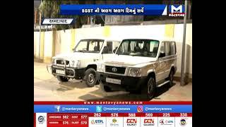 ગુજરાતમાં 21 પેઢીઓ પર દરોડાની કાર્યવાહી