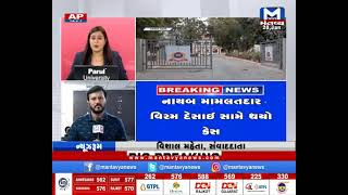 ગુજરાતમાં ACB એ ઇતિહાસ રચ્યો