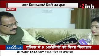 Gwalior की पूर्व महापौर Samiksha Gupta ने INH 24x7 पर बोली- जनता की पैसे की हो रही फिजूलखर्ची