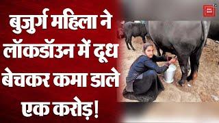 Gujarat के बनासकांठा की women ने milk बेचकर one year में कमाए one crore