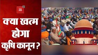 Farmer Protest Update: सरकार के सामने झुकने के लिए तैयार नहीं किसान? कब निकलेगा किसान आंदोलन का हल?