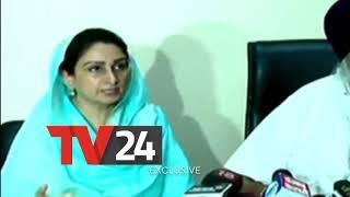Harsimrat kaur badal interview after resignation