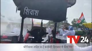 Srinivas BV taken in custody during tractor rally' to Delhi