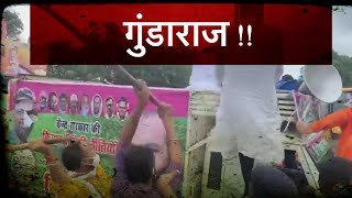 Welcome to BIHAR ELECTIONS