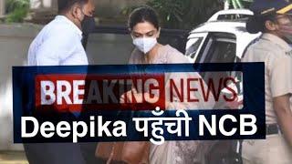 Deepika padukone reaches NCB guest house