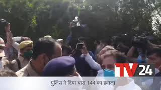 No violation of section 144 I will go alone rahul gandhi