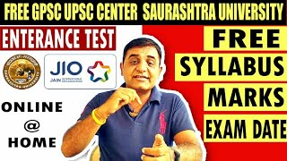 free gpsc/upsc syllabus|entrance exam syllabus|free gpsc/upsc in Saurashtra University