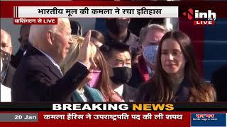 Joe Biden Inauguration Live Updates    US President Joe Biden Oath Ceremony
