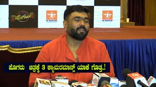 Nanda Kishore reveled why use 3 camera man | Pogaru | Dhruva Sarja | Rashmika Mandanna