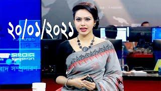 Bangla Talk show  বিষয়: বিএনপিকে আগে ভ্যাকসিন দিতে স্বাস্থ্যমন্ত্রীকে অনুরোধ করবেন তথ্যমন্ত্রী