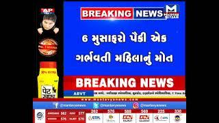 Surat: પલસાણા ચોકડી પાસે અકસ્માત   Accident  