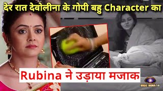 Rubina, Abhinav Ne Masti Me Udaya Devoleena Ke Gopi Bahu Character Ka Majak | Bigg Boss 14 Live Feed