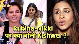 Shocking Rubina Nikki Aur Abhinav Ke Game Par Kishwer Ka Bada Bayan | Bigg Boss 14