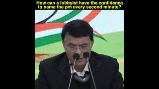 Pawan Khera addresses media at AICC HQ on TRP Scam