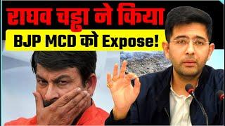 Raghav Chadha ने BJP MCD Delhi को कर दिया Expose | Manoj Tiwari की बोलती बंद