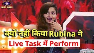 Rubina Ne Kyon Nahi Kiya LIVE Entertainment Task Me Perform? Rakhi Ko Batayi Asli Vajah-Bigg Boss 14