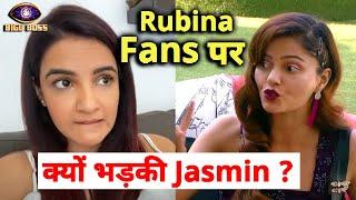 Shocking Rubina Fans Par Bhadki Jasmin Bhasin, Janiye Kya Hui Baat? | Bigg Boss 14