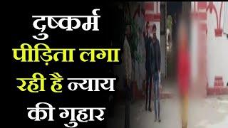 Etah Crime News | बदमाशों का दुस्साहस, दुष्कर्म पीड़िता लगा रही है न्याय की गुहार | JAN TV