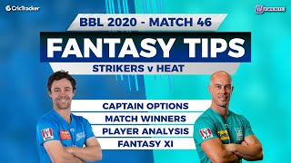 BBL, 46th Match, 11Wickets Team, Adelaide Strikers vs Brisbane Heat, Full Team Analysis