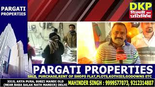 दिल्ली में आज भेरू बाबा के जन्म उत्सव की धूम || मलका गंज में जगह-जगह पर भंडारे एवं प्रसाद वितरण। Dkp