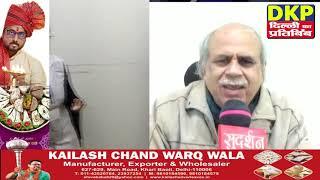 MD city hospital ke MD सतीश मखीजा ने बताया करोना वैक्सीन के बारे विस्तार से। Dkp news