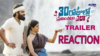 30 Rojullo Preminchadam Ela Trailer Review | Pradeep Machiraju,Amritha Aiyer | Top Telugu TV